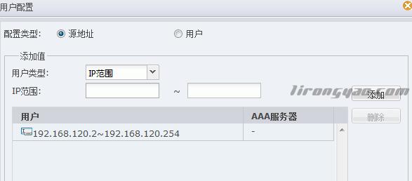 SG-6000配置URL过滤插图2