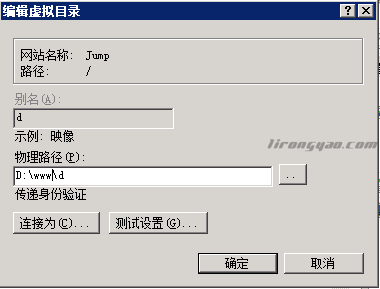 如何让附件与网站分离,并启用二级域名CDN加速插图(1)