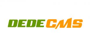 如何解决DEDECMS V5.7 系统基本参数空白问题插图