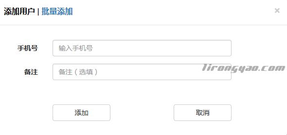 轻松搭建802.1x认证WiFi(企业办公必备)插图(2)