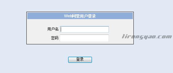 H3C S5500 SI WLAN/TELNET配置插图