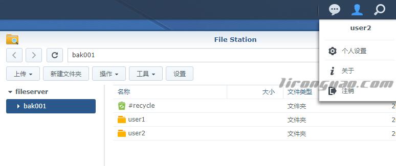 群晖DS918+共享文件夹权限设置插图4