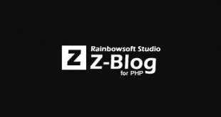 Z-Blog PHP火车采集器文章发布模块及使用说明插图